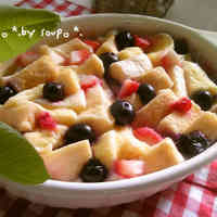 Sweet Temptation! Microwaved Bread Pudding