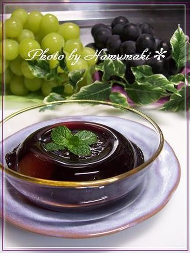 A Slightly Grown-up Wine Grape Jello