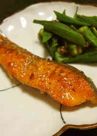 Irresistible!! Lemon Teriyaki Autumn Salmon