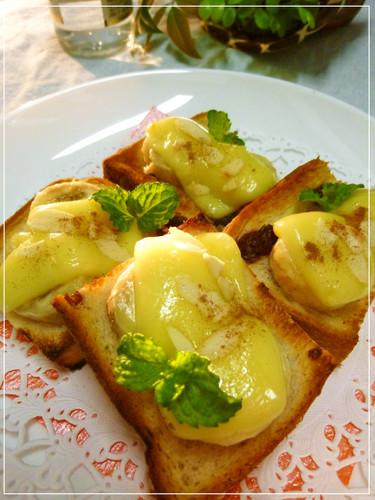 Cheese on Raisin Banana Toast