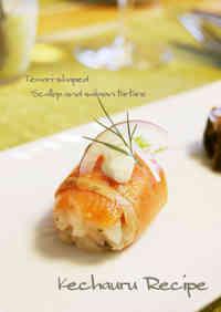 Scallop & Salmon Tartare Sushi Balls