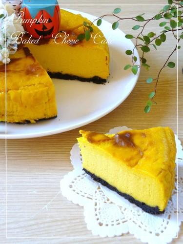 Drained Yogurt Kabocha Cheesecake
