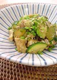 Stir-Fried and Simmered Zucchini & Atsuage