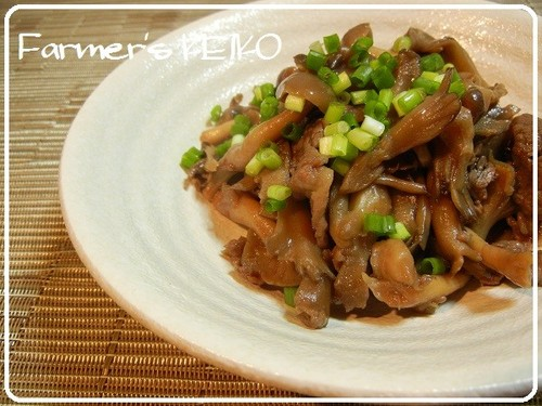 [Farmer's Recipe] Simmered Beef and Mushroom