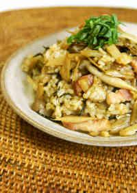 Full of Fiber Burdock Root & Hijiki Fried Brown Rice