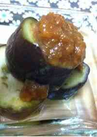 Eggplant With Dengaku Miso