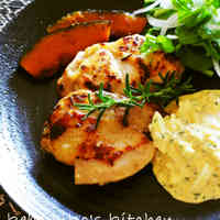 Chicken Sautéed in Shio-Koji - Served with Tartar Sauce