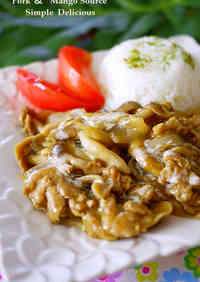 Thinly Sliced Pork & Mango Sauce with Rice