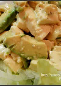 Tofu and Avocado Salad with Fragrant Basil Dressing