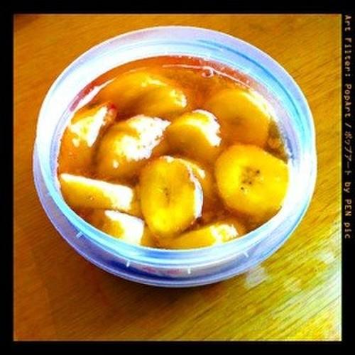 Banana Vinegar for Dieting