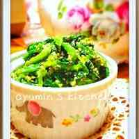 Great for Bento Spinach with Sesame Seeds