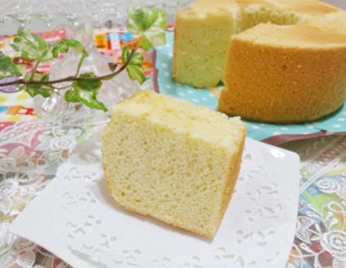 Soufflé Chiffon Cake