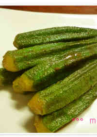 Stir-Fried Okra with Curry Powder