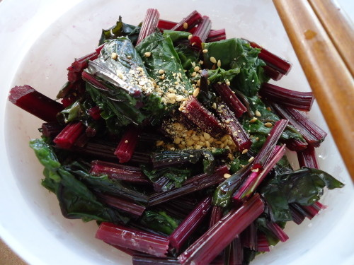 Namul Made with Beet Greens