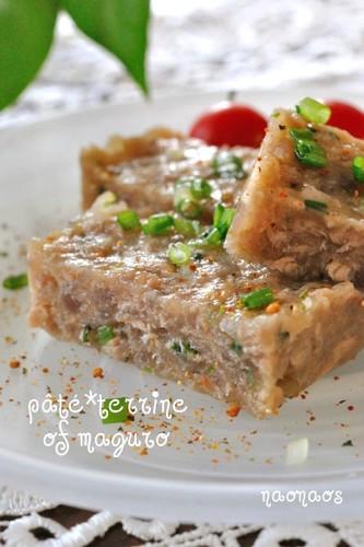 Terrine-Style Fresh Tuna & Canned Tuna Pâté