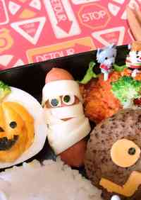 Jack-O'-Lantern For Character Bento with a Boiled Egg