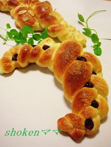 Cute Braided Bread