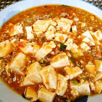 Seriously Good Mapo Tofu
