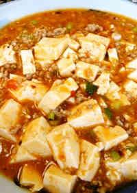 Seriously Good Mapo Tofu