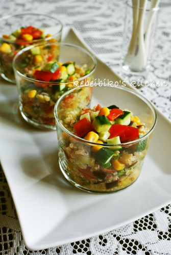 Japanese Tabbouleh with Mixed Grains
