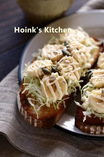For Breakfast Banana Cabbage Toast