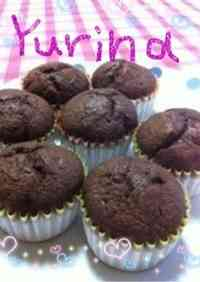 Banana and Cocoa Cupcakes