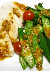 Steamed Chicken with Whole Grain Mustard and Ponzu