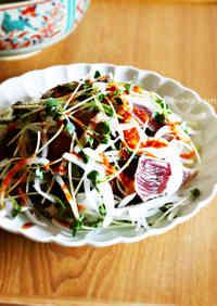 Seared Bonito and Green Onion Salad with Korean All-Purpose Seasoning