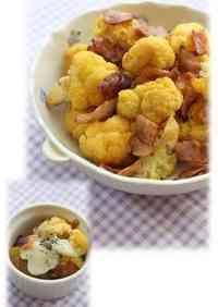 Curry Flavoured Cauliflower Stir-fry [with a Bonus]