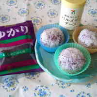 Round Onigiri with Yukari and Grated Cheese