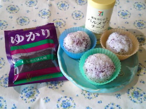 Round Onigiri with Yukari and Grated Cheese