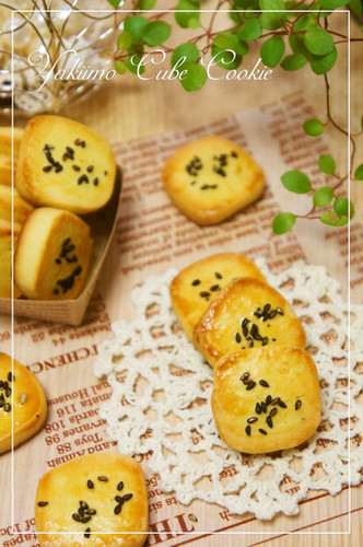 Aunt Stella-Style Baked Potato Square Cookies