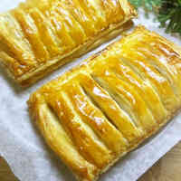 Easy Sweet Potato Pie with Frozen Puff Pastry