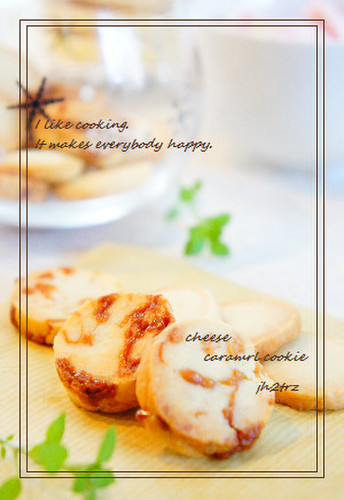 Caramel Cream Cheese Cookies