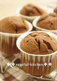 Easy and Fluffy Vanilla and Chocolate Muffins