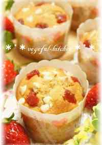 Strawberry Cupcakes For Doll Festival or White Day