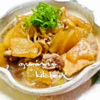 Simmered Pork, Daikon Radish, Konnyaku Noodles, and Atsuage