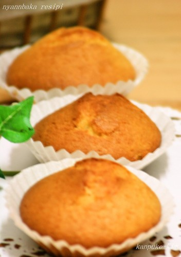 Easy Cupcakes Made with Vegetable Oil
