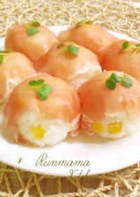 Sushi Balls with Cured Ham & Corn