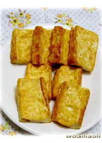 Homemade Non-Deep Fried Atsuage