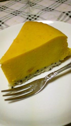 "Rich ""Pumpkin"" or Kabocha Squash Cake Using Tasty Kabocha Squash"