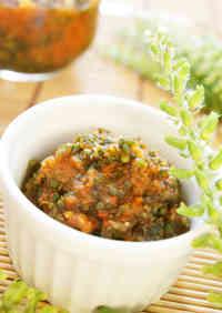 Shiso Seed Kimchi