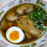 Ramen Shop at Home (Soy Sauce Flavor)