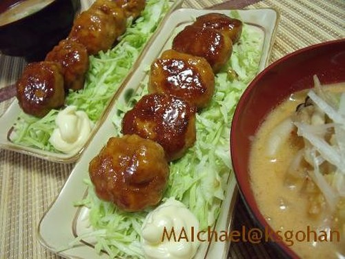 Fluffy Teriyaki Tsukune with Wheat Gluten and Chicken Breast