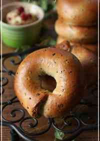 Sweet Potato Mini Bagels