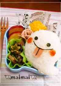 Easy Ghost Onigiri Rice Ball: Halloween Themed Charaben