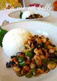 Vegan (Meat-Free, Low Calorie) Ga Prao