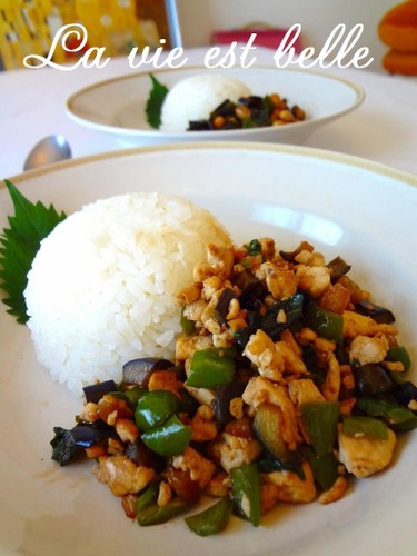 Vegan (Meat-Free, Low Calorie) Ga Prao