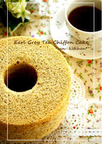 Black Tea Chiffon Cake (Earl Grey)