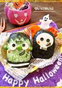 Frankenstein Monster and a Skull Halloween Character Bento